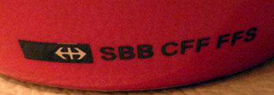 スイス国鉄 マグカップロゴ