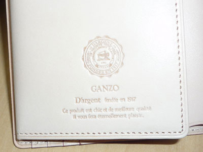 GANZO ブライドル07 大型札入れ