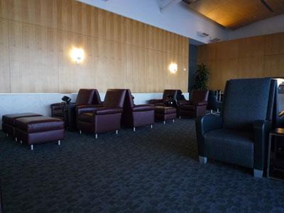 AA firstclass lounge