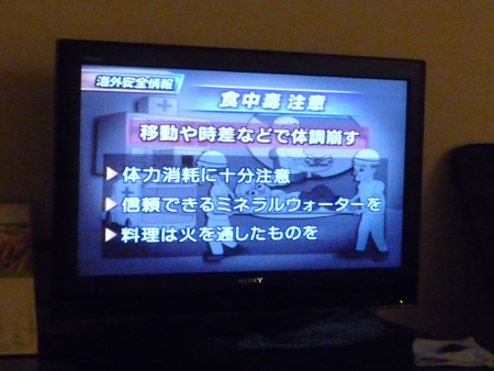 NHK海外