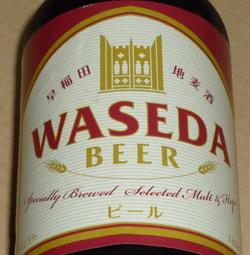 WASEDA BEER