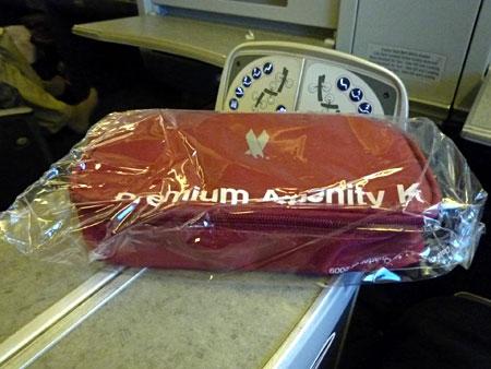 AA168 amenity