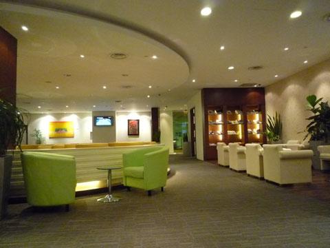 SATS Lounge