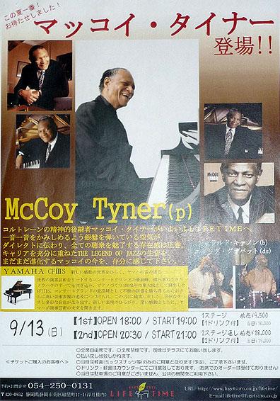 McCoyTyner