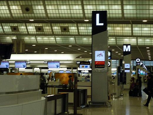 JAL FirstClass Counter