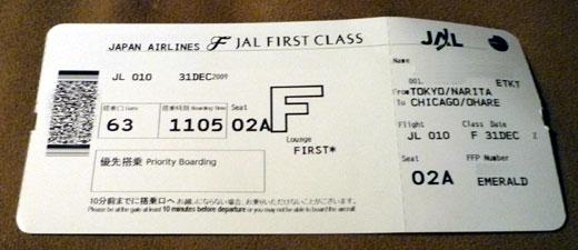 JAL FirstClass Borading Pass