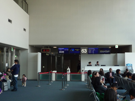 NRT Gate63