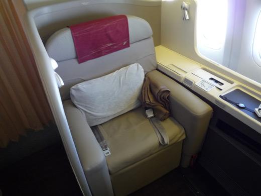JAL FirstClass JAL SUITE