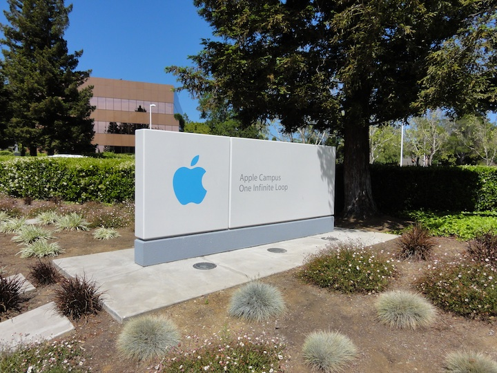 AppleComputer HQ