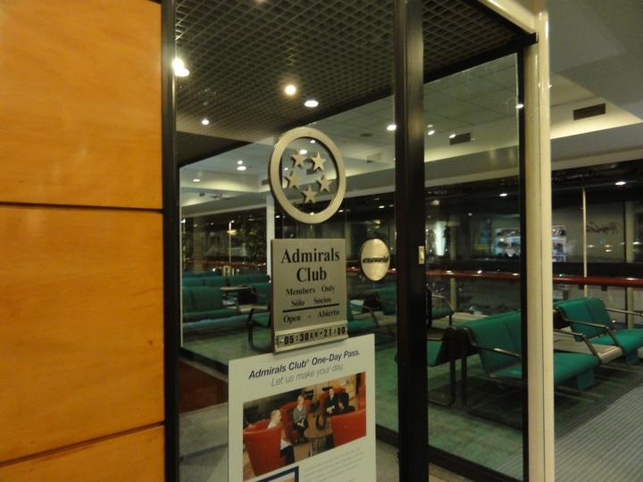 世界一周7日目チリ・サンチアゴ国際空港「LANサロンVIPラウンジ」・「AAアドミラルズクラブ」