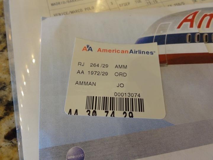世界一周15日目シカゴ・オヘア国際空港「AAフラックシップラウンジ」