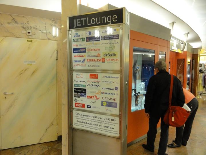wien jet lounge