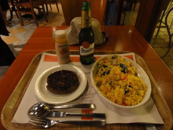 break venezia ristorante