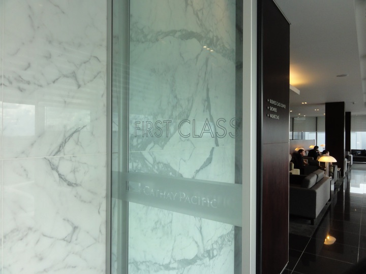 Cathey Pacific LHR First Class Lounge