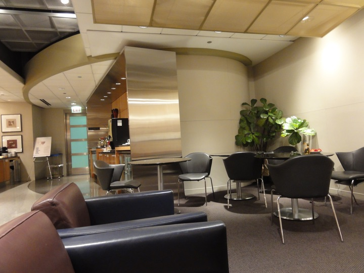 AmericanAirlines AORD FlagshipLounge