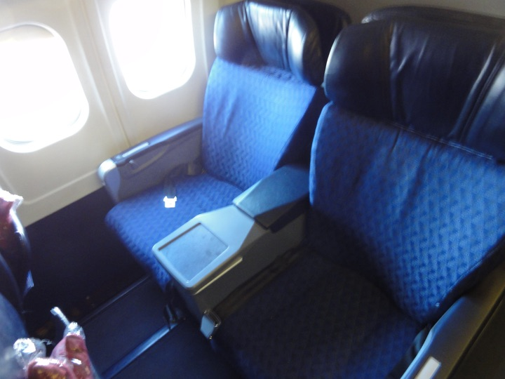 AmericanAirlines AA2404 LAS-LAX FirstClass