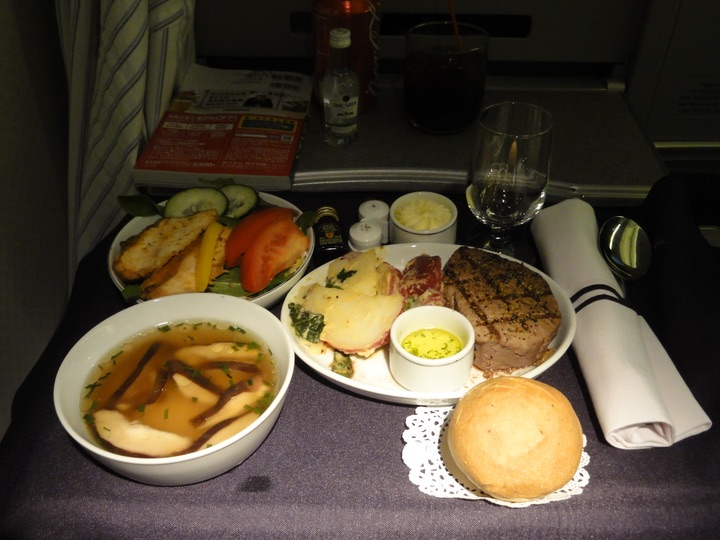 AmericanAirlines AA132 JFK-LHR BusinessClass