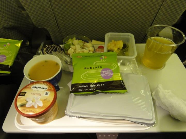 JapanAirlines JL1 SFO-HND EconomyClass